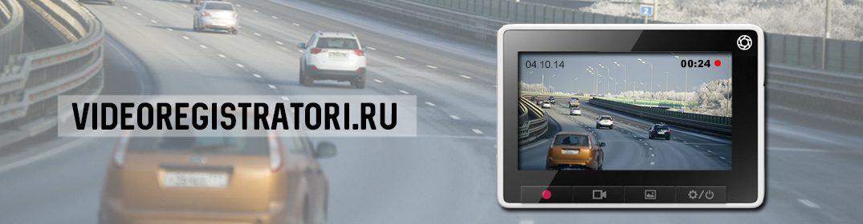 Автомобильный видеорегистратор X Cop компании Neoline ...